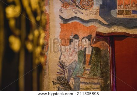 Nan ,thailand - 2017 Oct 15 :the Famous Mural Painting Of A Man Whispering To The Ear Of A Woman. At