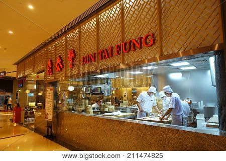 Michelin Star Awarded Din Tai Fung Restaurant