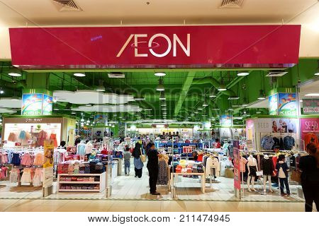 Main Entrance Of Aeon Mall