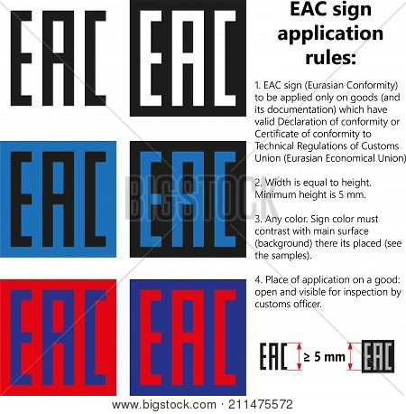 Vector isolated EAC sign mark (Eurasian Conformity) symbol logo icon, Rules for application on goods products with Declaration, Certificate of conformity to Technical regulations of Customs Union Eurasian Economic Union EAC symbol EAC sign. TR TS EAC poster