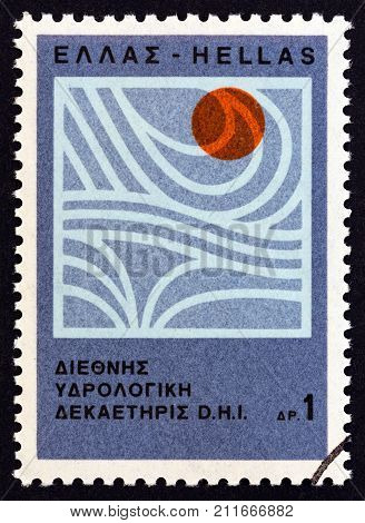 GREECE - CIRCA 1966: A stamp printed in Greece issued for the Decade of World Hydrology shows Movement of Water, circa 1966.