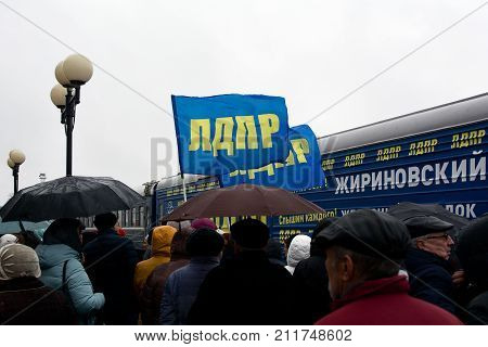 Yoshkar-Ola, Russia - November 1, 2017 The train of the agitation election campaign for the presidential elections of the Russian Federation from the Liberal Democratic Party of Russia arrived at the railway station of Yoshkar-Ola