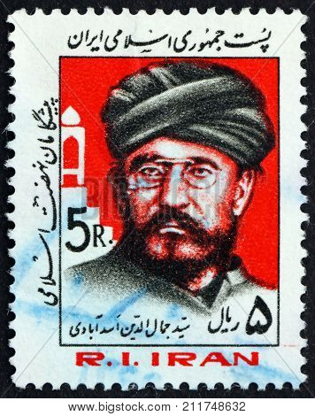IRAN - CIRCA 1983: a stamp printed in the Iran shows Seyd Jamal-ad-Din Asadabadi was a political activist and Islamic ideologist during the late 19th century circa 1983