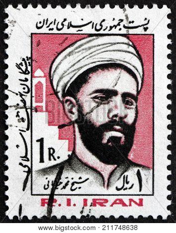 IRAN - CIRCA 1984: a stamp printed in the Iran shows Shaikh Mohammad Khiabani was an Iranian Azerbaijani cleric political leader and representative to the parliament circa 1984