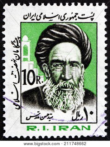 IRAN - CIRCA 1983: a stamp printed in the Iran shows Ayatollah Seyyed Hassan Modarres was a cleric and a teacher circa 1983