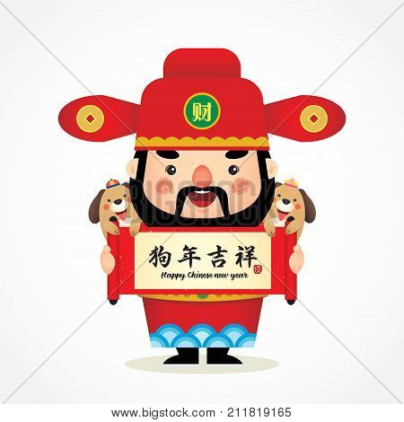 Cute cartoon chinese God of Wealth with dogs holding scroll isolated on white. 2018 chinese new year design elements. (translation: hat: wealth ; Good luck in year of dog).
