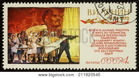 Moscow Russia - November 02 2017: A stamp printed in USSR (Russia) shows painting