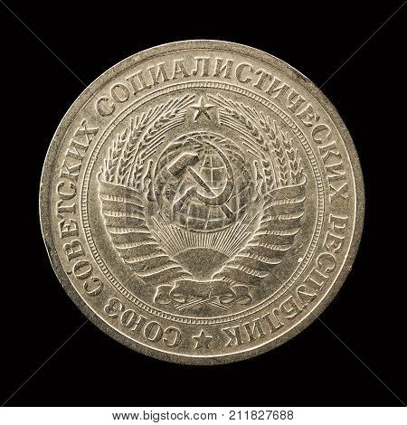 One Ruble Coin Of Soviet Union