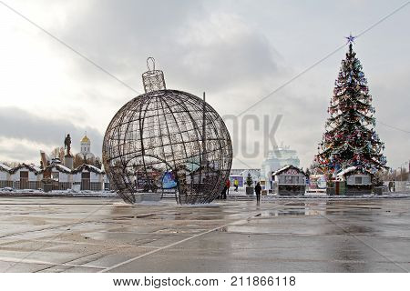 Moscow Russia - January 15 2016: Christmas street ball and tree on Poklonnaya Hill in Moscow