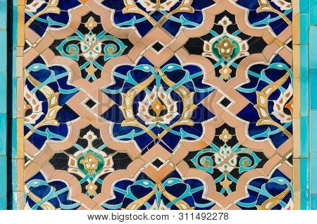 The Decor On The Walls Of The Mosque In St. Petersburg. Arab Ornament - Decoration Of A Mosque In St