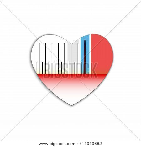 Power Scale Of Sound Measurement In Decibels, Old Style In Heart Icon. Red Symbol Valentines Day Sig
