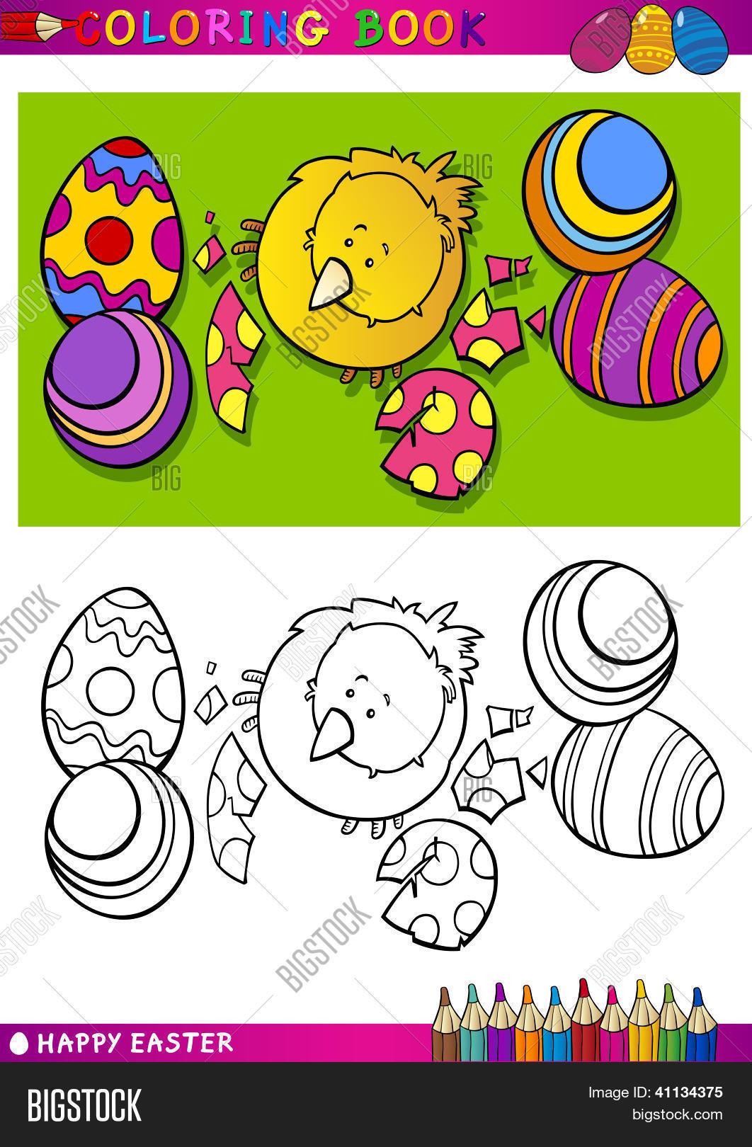 Vector Y Foto Ilustración De Prueba Gratis Bigstock