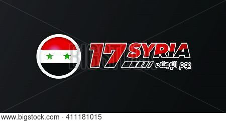 Typography Of Syria Evacuation Day Design With Syria Flag Emblem. Arabic Text Mean Is Evacuation Day