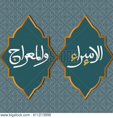 Isra' Mi'raj Islamic Vector Background Design Template