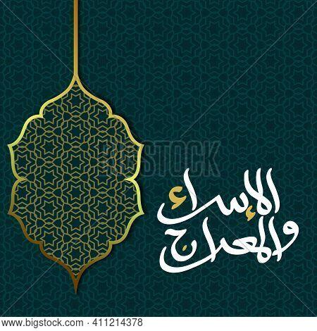 Isra' Mi'raj Islamic Celebration Vector Background Religion Template