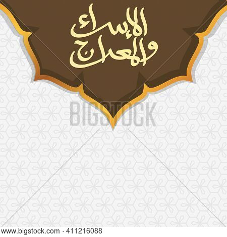 Isra And Miraj Background Template. Rectangular Frame With Traditional Arabic Ornament Background Fo