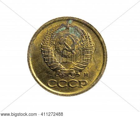 Russia One Kopeck Coin On White Isolated Background