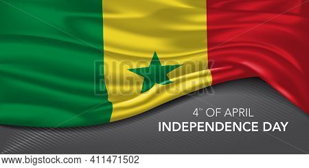 Senegal Happy Independence Day Greeting Card, Banner With Template Text Vector Illustration