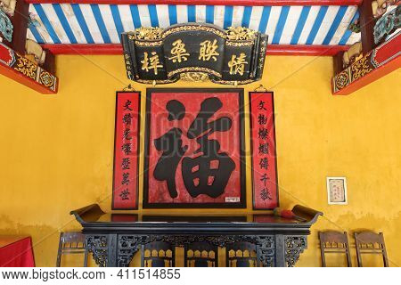 Hoi An, Vietnam, March 8, 2021: Altar With Chinese Letters In A Taoist Temple In Hoi An, Vietnam