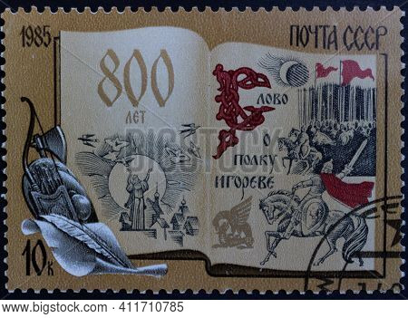 Ussr - Circa 1985: Postage Stamp Of 800th Anniversary Of 'the Tale Of Igor's Campaign', 1985