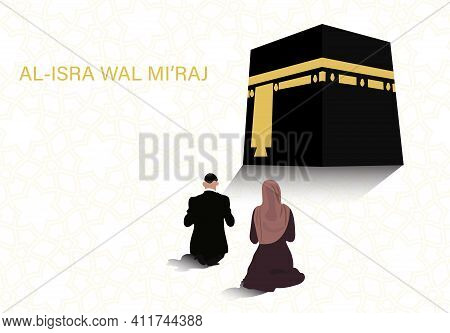 Vector Illustration Of Al-isra Wal Mi'raj
