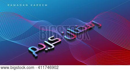 Ramadan Kareem Design With 3d Ramadan Kareem Calligraphy Text. Arabic Calligraphy Text Mean Is Ramad