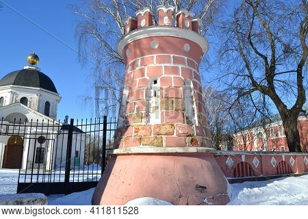 Church Of St. John The Baptist With A Gate In The Form Of Towers In Yaropolets Near Volokolamsk, Mos