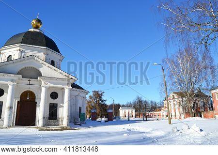 Church Of St. John The Baptist Catherine's Church In The Goncharov Estate