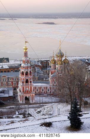 Winter Sunset View Of The Stroganov Church With Beautiful Mosaic Domes In Nizhny Novgorod