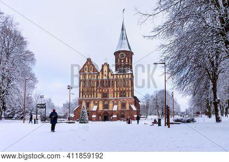 Kaliningrad, Russia, January 17, 2021. The Architecture Of The Fishing Village In Kaliningrad. Fish