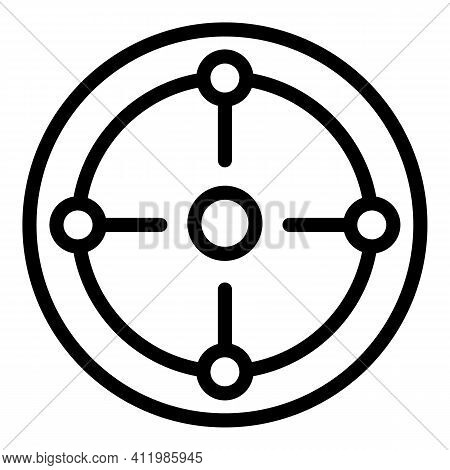 Reticle Focus Icon. Outline Reticle Focus Vector Icon For Web Design Isolated On White Background