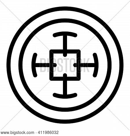 Crosshair Focus Icon. Outline Crosshair Focus Vector Icon For Web Design Isolated On White Backgroun
