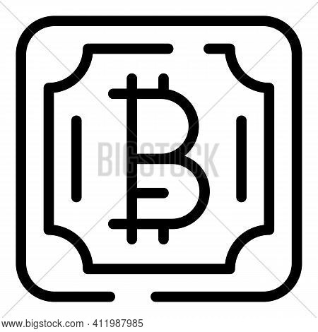 Blockchain Square Icon. Outline Blockchain Square Vector Icon For Web Design Isolated On White Backg