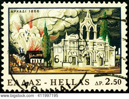Moscow, Russia - March 11, 2021: Stamp Printed In Greece Shows Explosion At Arkadi Monastery During