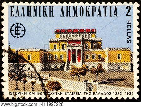 Moscow, Russia - March 9, 2021: Stamp Printed In Greece Shows National Historical Museum In Athens (