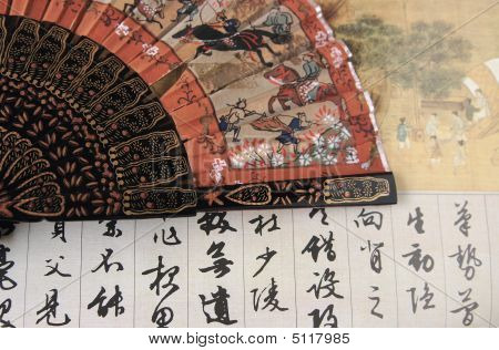 Old Painted Chinese Fan