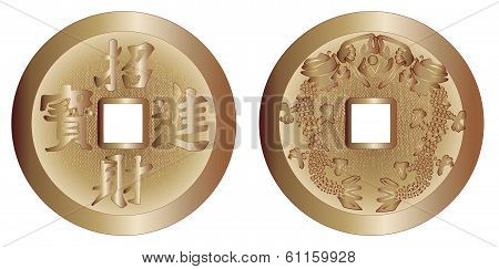 I Ching Coins