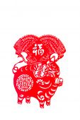 This is a picture of Chinese paper cutting, These paper cutting show that Chinese Zodiac, such as rat, ox, tiger. paper-cut is one of the traditional Chinese arts and crafts. poster