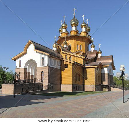 Temple Of The Saints Faith, Hope, Love And Their Mother Sophia