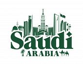 Kingdom of Saudi Arabia Famous Buildings. Editable Vector Illustration poster