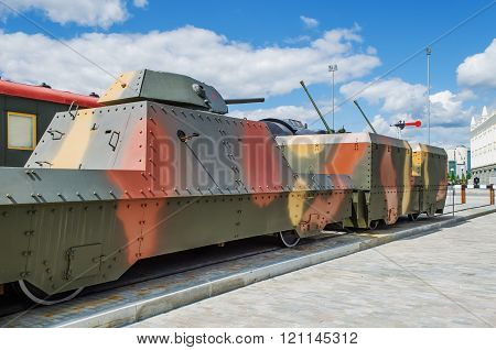 Armoured Train  Is In The Museum Of Military Equipment