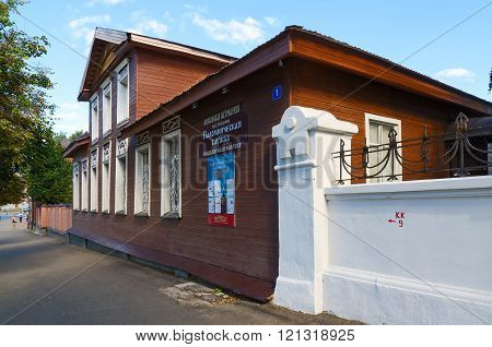 Building Of Pilgrimage Service Of Vladimir Diocese, Vladimir, Russia