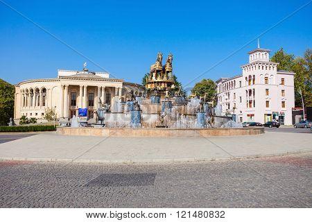 Fountain In Kutaisi