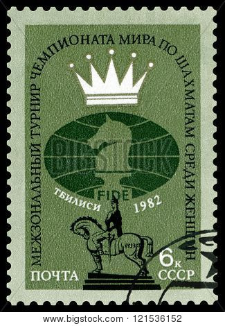 Postage Stamp. World Chess Championship For Women.  1982.