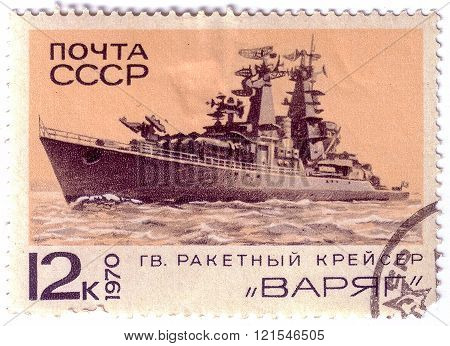 Ussr - Circa 1970: A Postage Stamp Printed In The Ussr Shows Missile Cruiser Varangian Series Of Ima