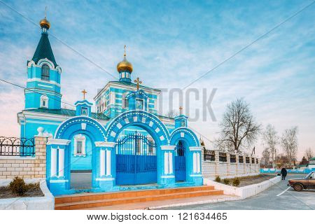 St. John the Korma convent - church in Korma, Belarus. Famous Or