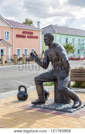 Monument To Strongman Prokofiev Ryabov. Panino. Russia
