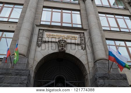 Moscow, Russia, MARCH, 10, , 20156 Russian scene: woman walking near the building of the Federal service of court bailiffs on the Kuznetsky Bridge street