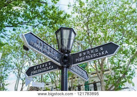 ODESSA UKRAINE - MAY 18 2015: The numerous street signs are located in the old city are very useful among tourists on May 18 in Odessa.