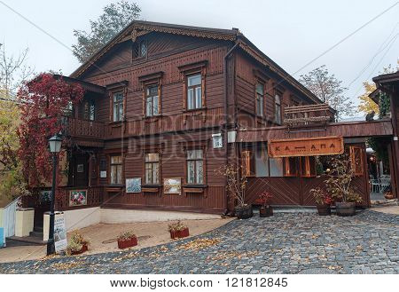 Kiev, Ukraine - October 22, 2015: Old Wooden House On The Street Andrew's Descent, The Historic